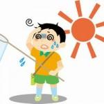 子供の熱中症の初期症状は?かかった場合の治療と予防対策は