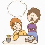 子育ての悩みです 言うことを聞かないのは怒りすぎ?解決法は?