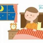 睡眠不足で辛い!解消法を食べ物で。寝る前の過ごし方は?