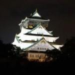 大阪城イルミネーション時間は?動画も見たい!雨でも開催?