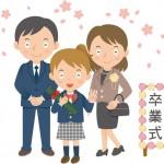 小学校卒業式 女の子の髪型は?三つ編みやアレンジの方法を紹介します。