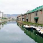 小樽観光のおすすめコースお教えて!グルメとホテル情報を!