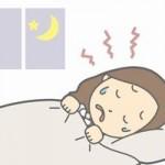 眠れないという種類にはどんな症状が?原因と改善方法は?