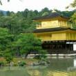 京都 一泊二日