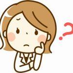 アトピーの関節の痒みが出やすい!デトックス症状を改善。