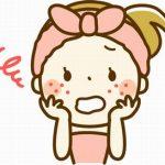 アトピーって何?アレルギーとの違い。どんな症状かチェック