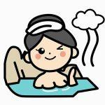 アトピーを温泉で改善!脱ステ時が効果的!豊富温泉とは!
