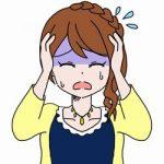 うつ病 自覚症状チェック!身体的症状と精神的症状