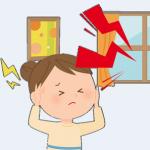 うつ病の聴覚過敏の対処法。音の洪水が辛い!「うるさい!」