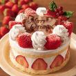コンビニ クリスマスケーキ おすすめ