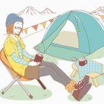キャンプ初心者の準備と注意点。前もって知っておきたいこと!