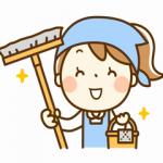 大掃除の計画の立て方とコツは?裏技も教えます。道具は100均